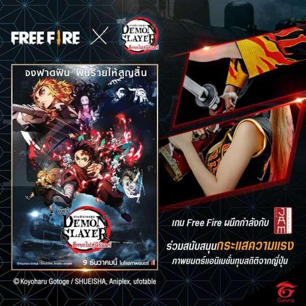 Garena Free Fire x Demon Slayer: Mugen Train bakal ...