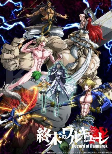 Anime Records of Ragnarok