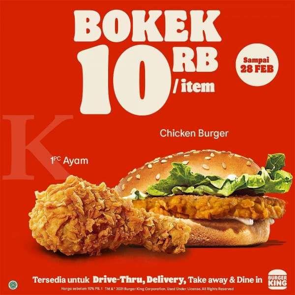 Promo Burger King 11-28 Februari 2021