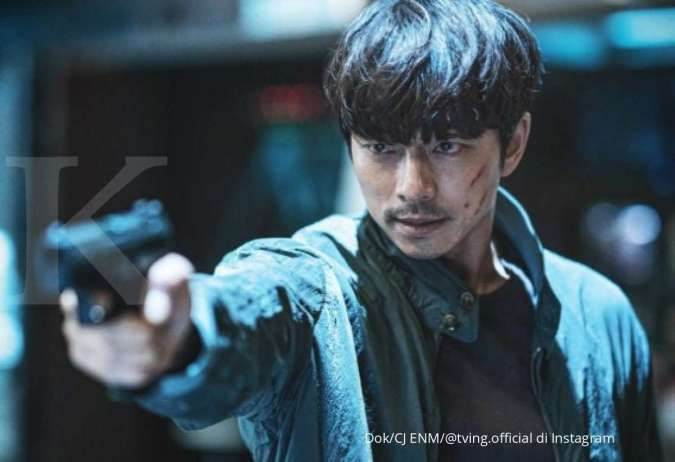 Poster Park Bo Gum hingga Gong Yoo untuk film Korea terbaru Seobok yang tayang April