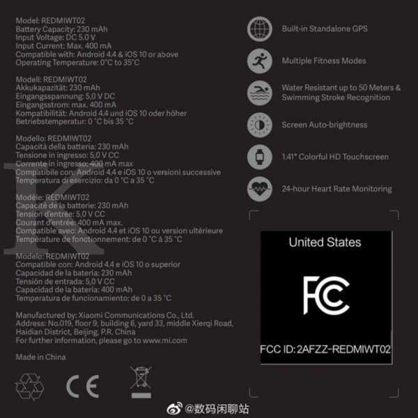 Spesifikasi Xiaomi Mi Watch Lite