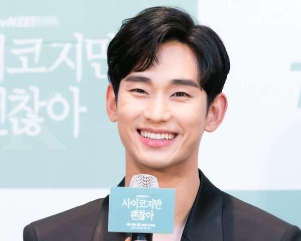 Tingkah Kim Soo Hyun ini bikin penggemarnya tertawa