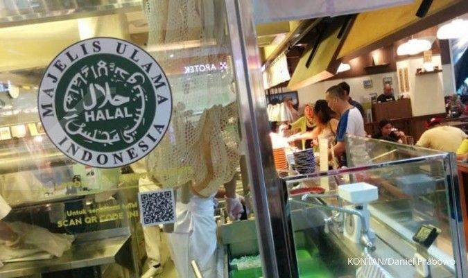 BPJPH siapkan dana Rp 16,07 miliar untuk sertifikasi halal UMK di tengah Covid-19