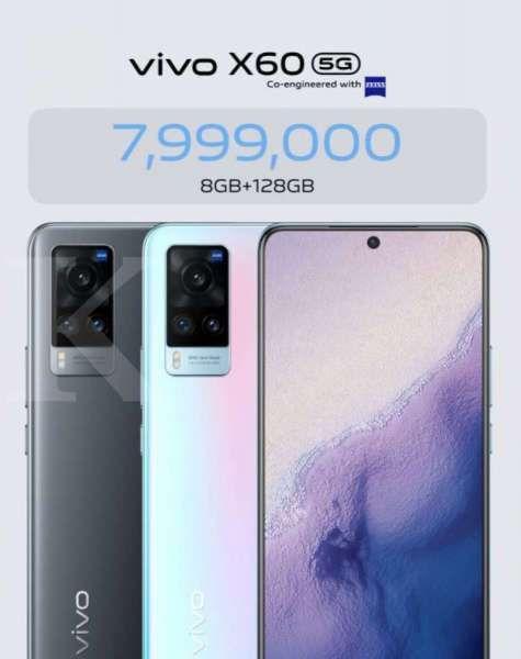 Varian warna dan harga HP Vivo X60