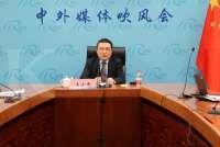 Penelitian Kontrak Ungkap Kebijakan China Dalam Menyalurkan Utang Bilateral