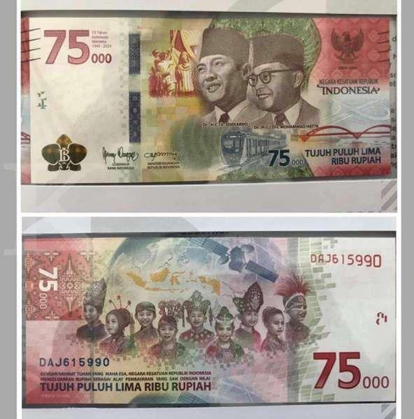 Fakta uang edisi khusus Rp 75.000: Punya pengaman yang sulit dipalsukan