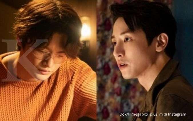 2 Aktor drakor Doom at Your Service di film Korea terbaru, siap tayang di Indonesia