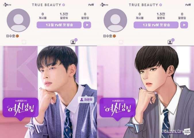 Drama Korea terbaru True Beauty, alasan sutradara pilih tiga bintang utama.