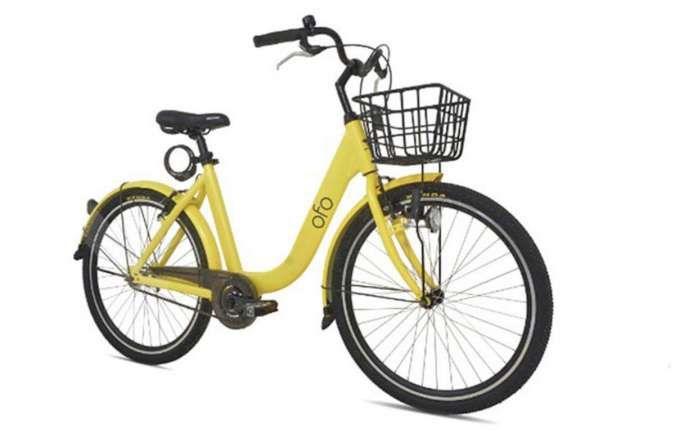 Penampilan futuristik dan colorful, inilah harga sepeda Pacific OFO terkini