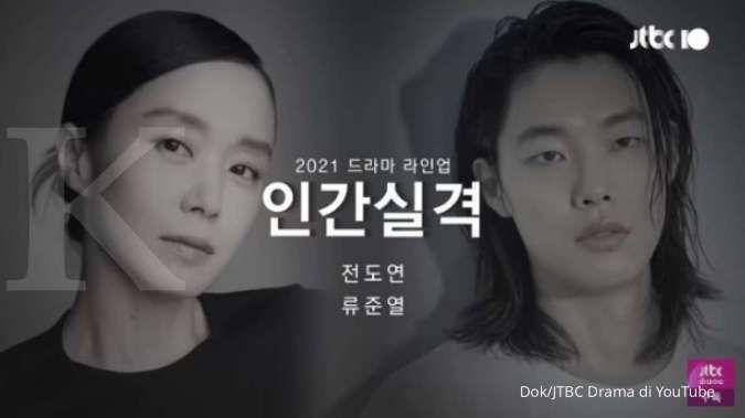 7 Drakor terbaru akan tayang tahun 2021 di JTBC, ada Ryu Jun Yeol aktor Reply 1988