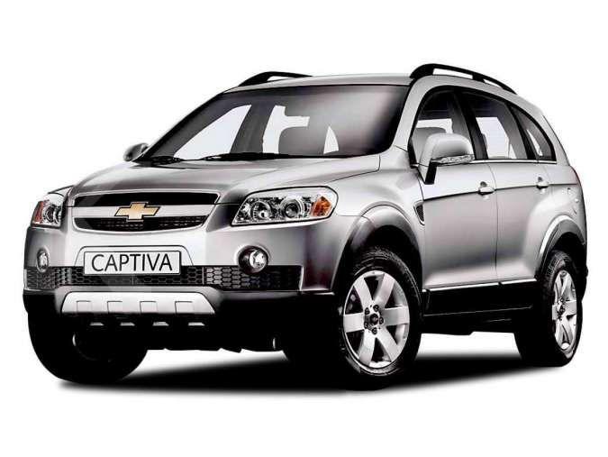 Harga mobil bekas Chevrolet Captiva