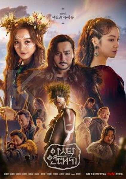 Arthdal Chronicles, seri Game of Thrones versi Korea, drakor termahal sepanjang masa