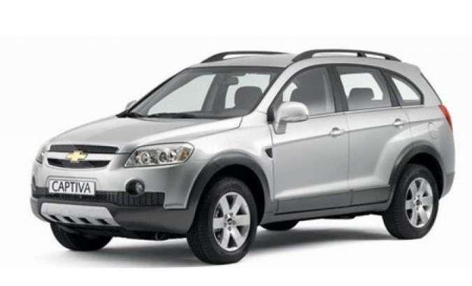 Bersahabat, intip daftar lengkap harga mobil bekas Chevrolet Captiva