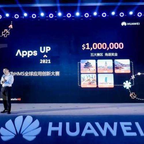 Huawei Mobile Services Gelar Kompetisi Aplikasi AppsUP Asia Pasifik 2021