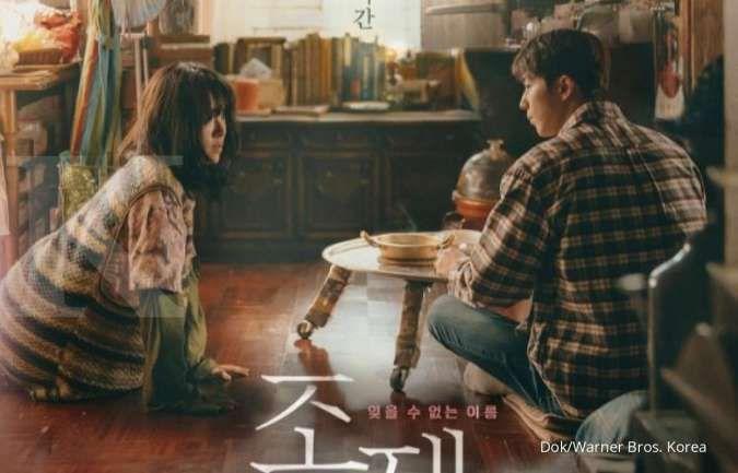 Film Korea terbaru romantis Josee di Viu