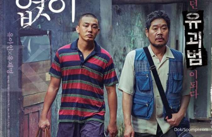 Usai film zombie Alive, Yoo Ah In akting tanpa dialog di film baru Without a Sound