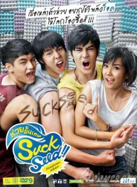 Film Thailand Ini Bertema Musik Loh. Yuk Tonton Di Netflix!
