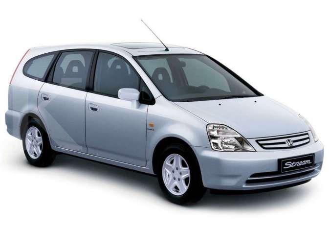 Pekan ini, lelang mobil dinas Kemenperin Baleno & Stream, harga mulai Rp 20 juta