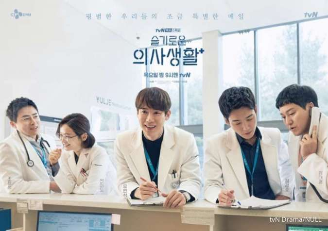Hospital Playlist season 2 akan tayang di tvN.