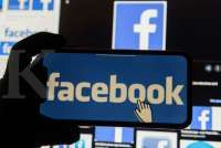 Komite Antitrust DPR AS Menyiapkan Aturan untuk Mengekang Big Tech