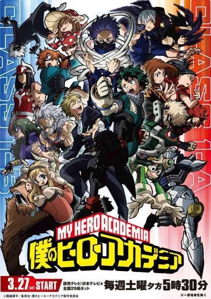 Poster My Hero Academia Season 5