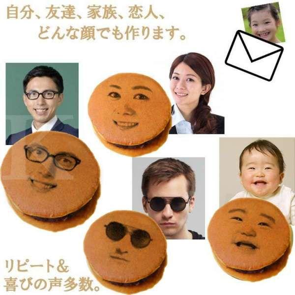 Penampakan dorayaki wajah - Kao Dorayaki