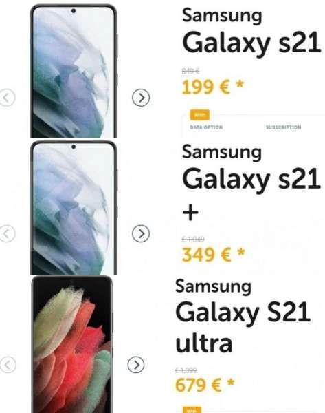 Bocoran harga Samsung Galaxy S21