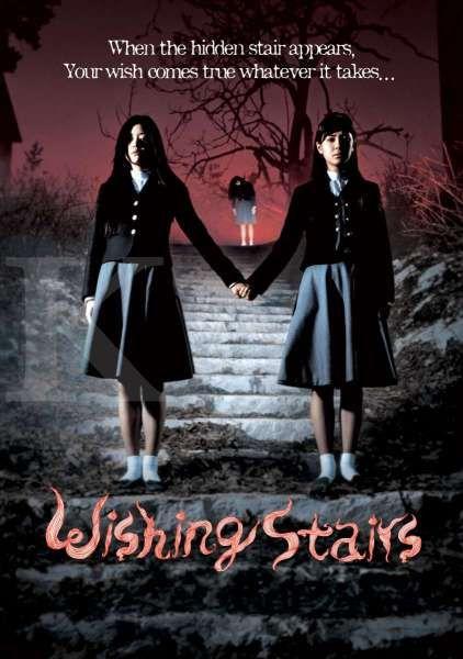 Wishing Stairs, salah satu rekomendasi film horor di Viu.