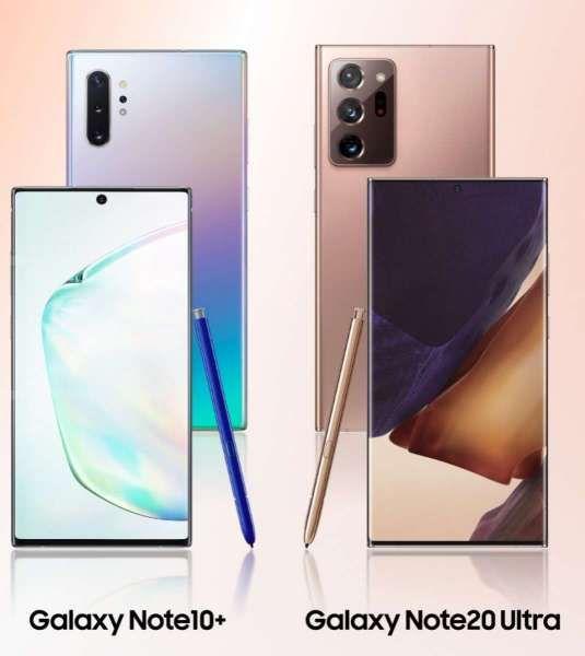 Head to Head Kamera Galaxy Note20 dan Note20 Ultra Vs Galaxy Note10