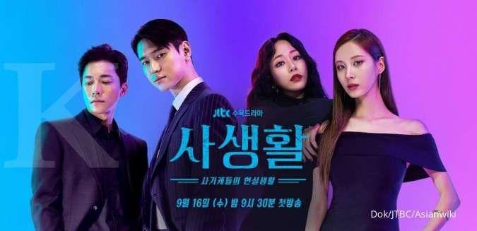 Drakor Private Lifes, salah satu drama Korea terbaru 2020 yang akan tayang Oktober.