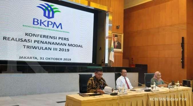 BKPM cari investor proyek pengembangan aplikasi pertanahan senilai Rp 10,7 triliun