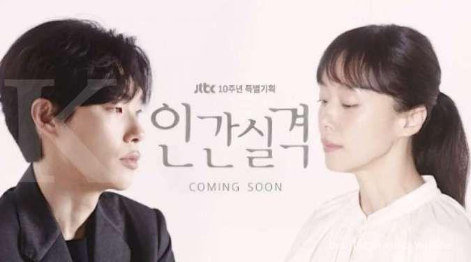Drama Korea terbaru Lost atau Human Disqualification