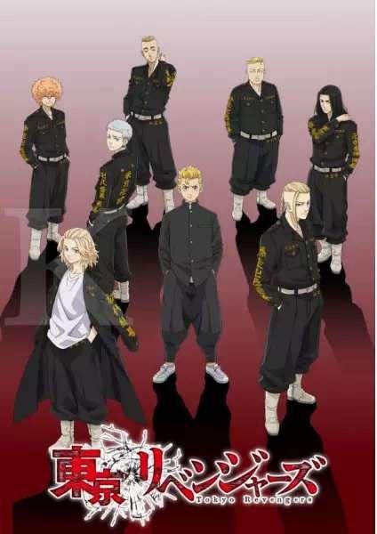 Anime Tokyo Revengers