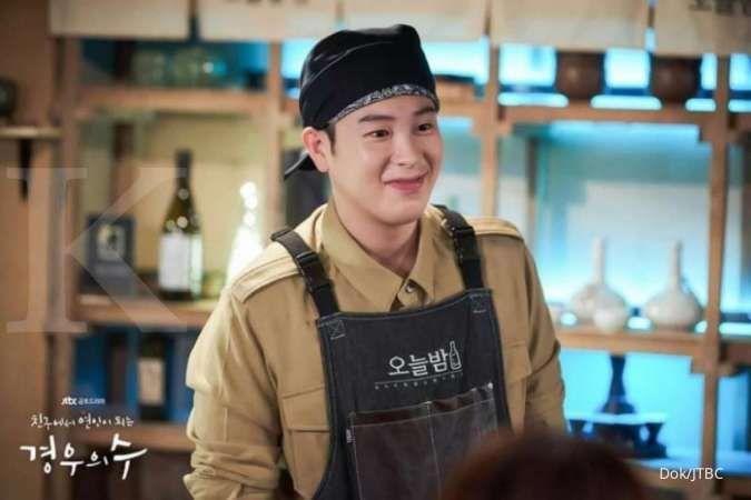 P.O Block B dalam perannya di drama Korea More Than Friends di JTBC.