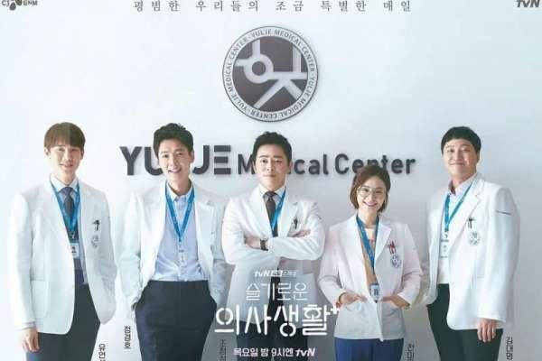 7 Drakor terbaru akan tayang tahun 2021 di tvN, siapkan banyak kisah menarik