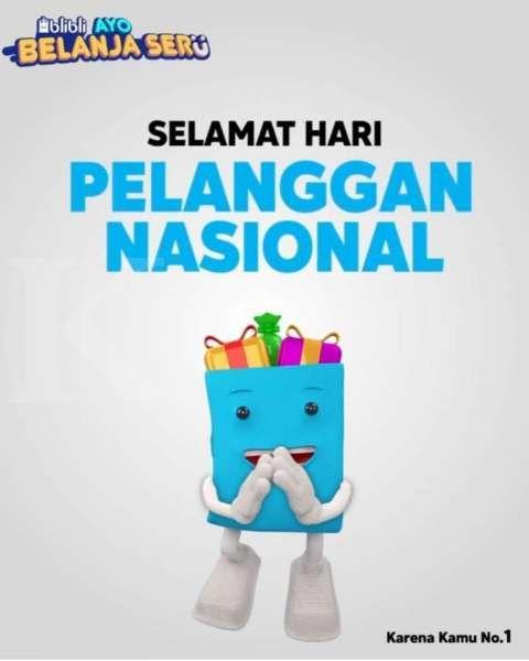 PT Sarana Menara Nusantara Tbk