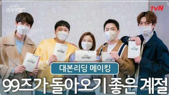 Drakor terbaru Hospital Playlist season 2 rilis video baca naskah, siap tayang Juni