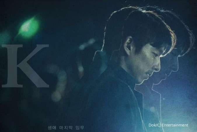 Tayang perdana minggu depan, tiket pre sale film Seobok sudah tersedia