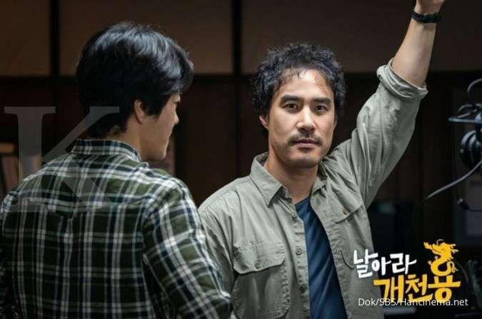 Drama Korea terbaru Delayed Justice di SBS.