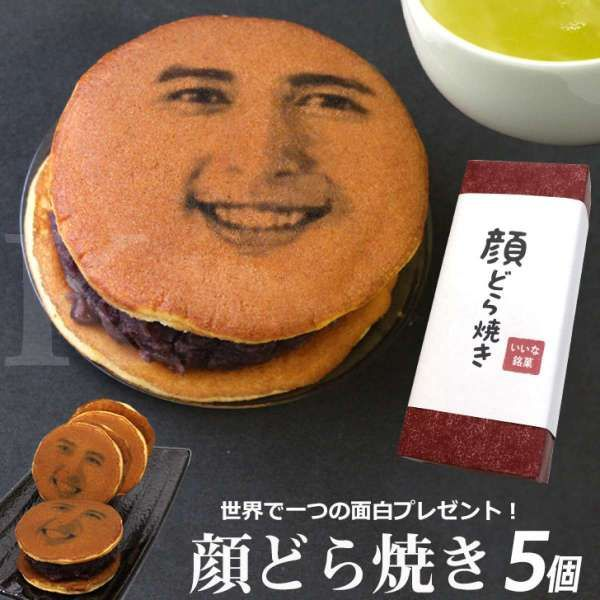 Gokil! Jepang ciptakan dorayaki yang menampilkan wajah pembelinya