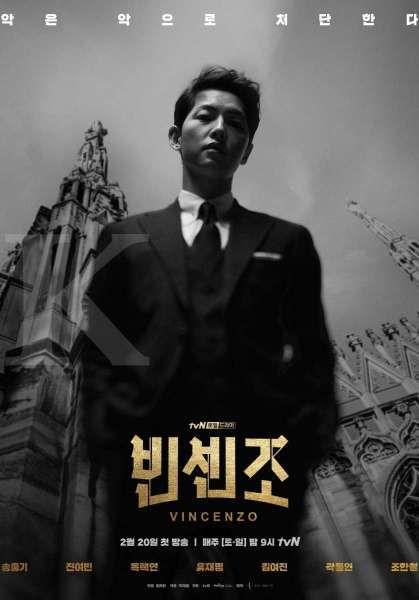 Poster <a href='https://bogor.tribunnews.com/tag/drama-korea' title='dramaKorea'>dramaKorea</a> terbaru <a href='https://bogor.tribunnews.com/tag/vincenzo' title='Vincenzo'>Vincenzo</a>.