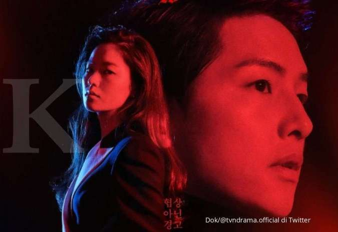 Drama Korea terbaru Vincenzo.