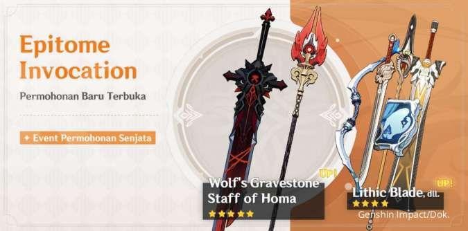 Banner Epitome Invocation - Genshin Impact