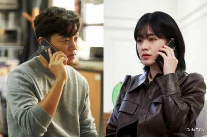 Drama Korea terbaru Times tayang tahun 2021 di OCN.