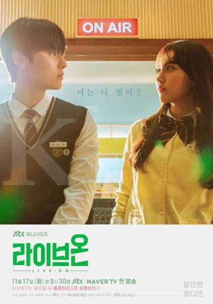 Drakor Live On, drama Korea terbaru tentang cerita romantis di sekolah.