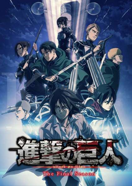 Poster terbaru Attack on Titan Season 4
