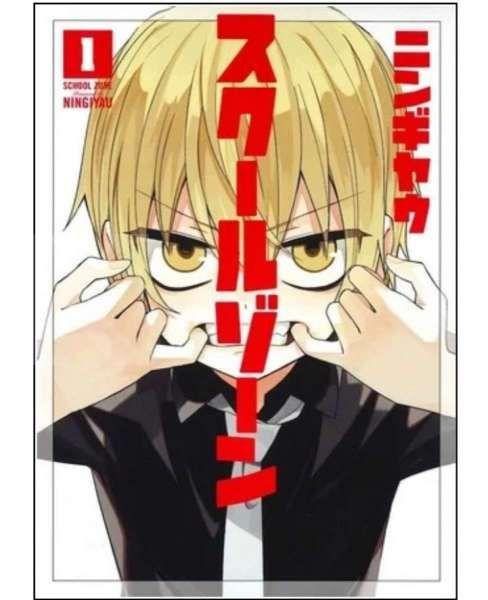 Manga School Zone bakal mulai hiatus Oktober 2020, ada apa?