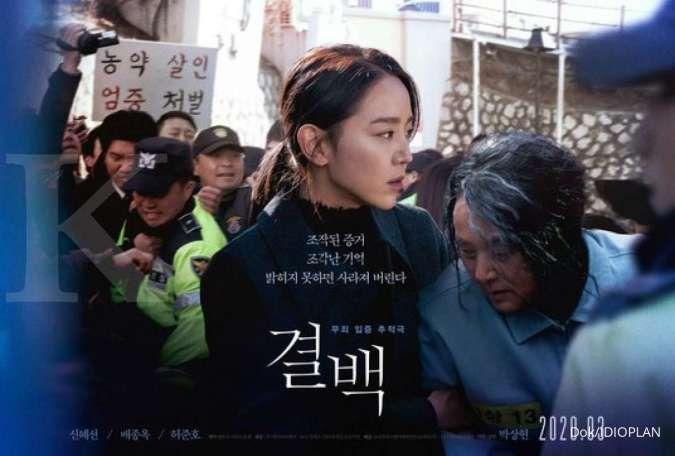 Film Korea Innocence di Viu